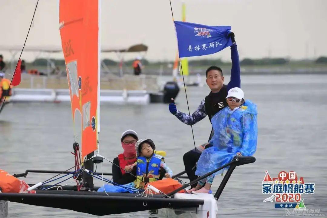 41支队伍已集结 快来康康谁是你心目中的C位队伍   2021中国家庭帆船...w5.jpg