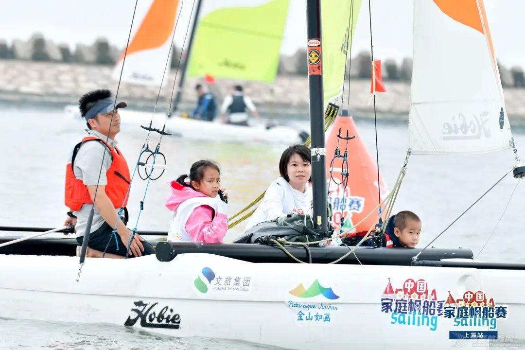 41支队伍已集结 快来康康谁是你心目中的C位队伍   2021中国家庭帆船...w9.jpg
