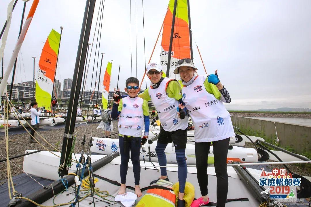 41支队伍已集结 快来康康谁是你心目中的C位队伍   2021中国家庭帆船...w16.jpg