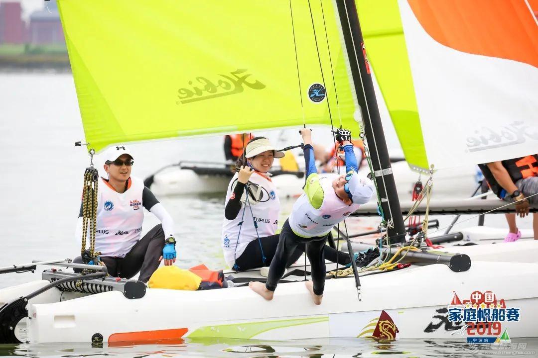 41支队伍已集结 快来康康谁是你心目中的C位队伍   2021中国家庭帆船...w15.jpg