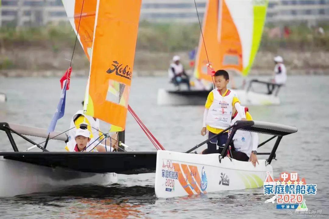 41支队伍已集结 快来康康谁是你心目中的C位队伍   2021中国家庭帆船...w17.jpg