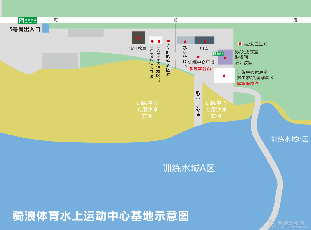 2021帆船夏令营之华东篇|中帆协小帆船认证培训中心营业啦③w43.jpg