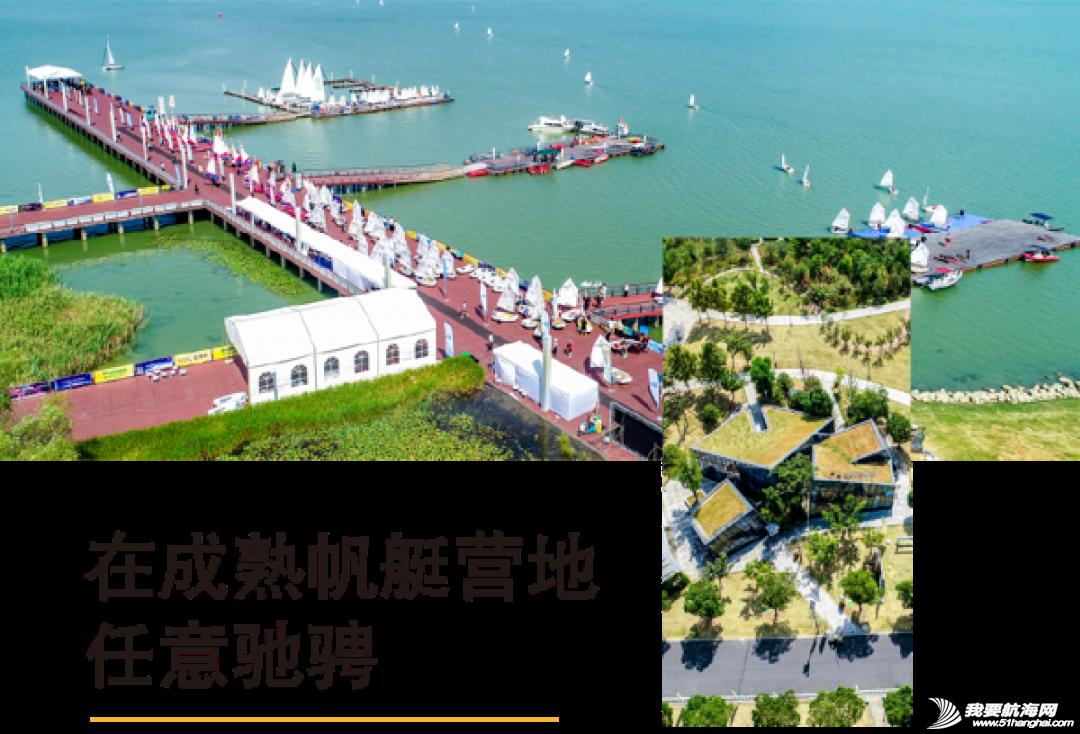 2021帆船夏令营之华东篇|中帆协小帆船认证培训中心营业啦③w55.jpg