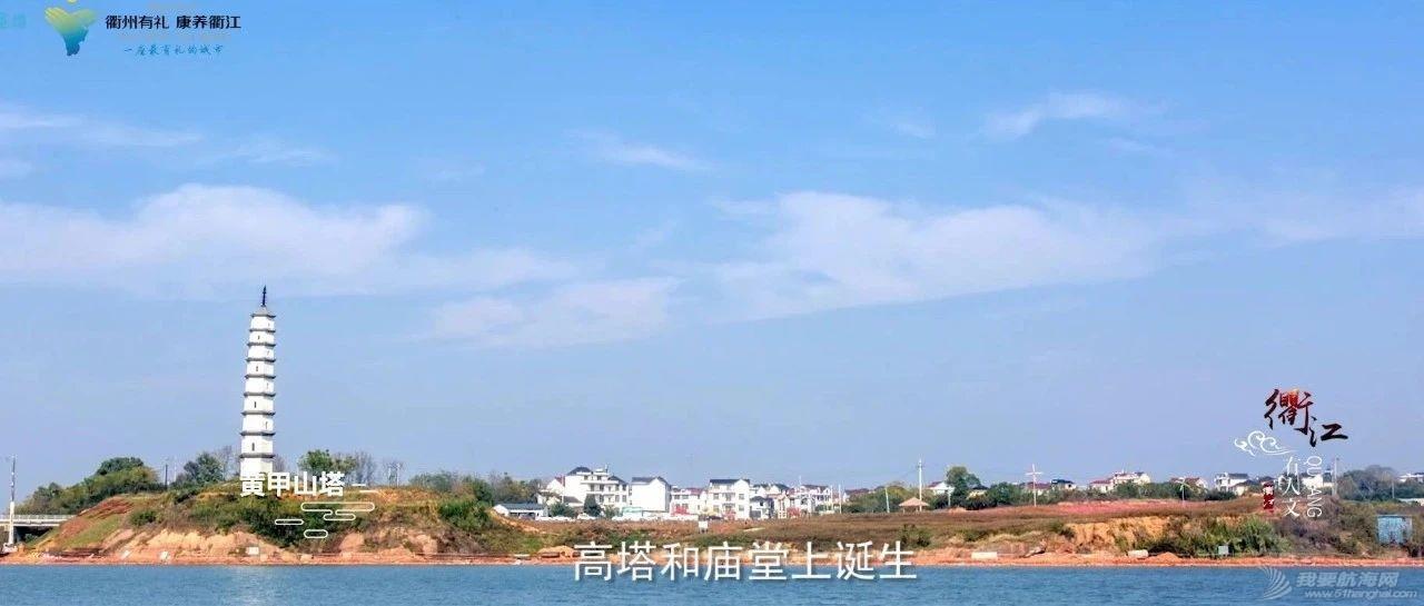 明天,2021中国帆船城市超级联赛将从这里起航!w3.jpg