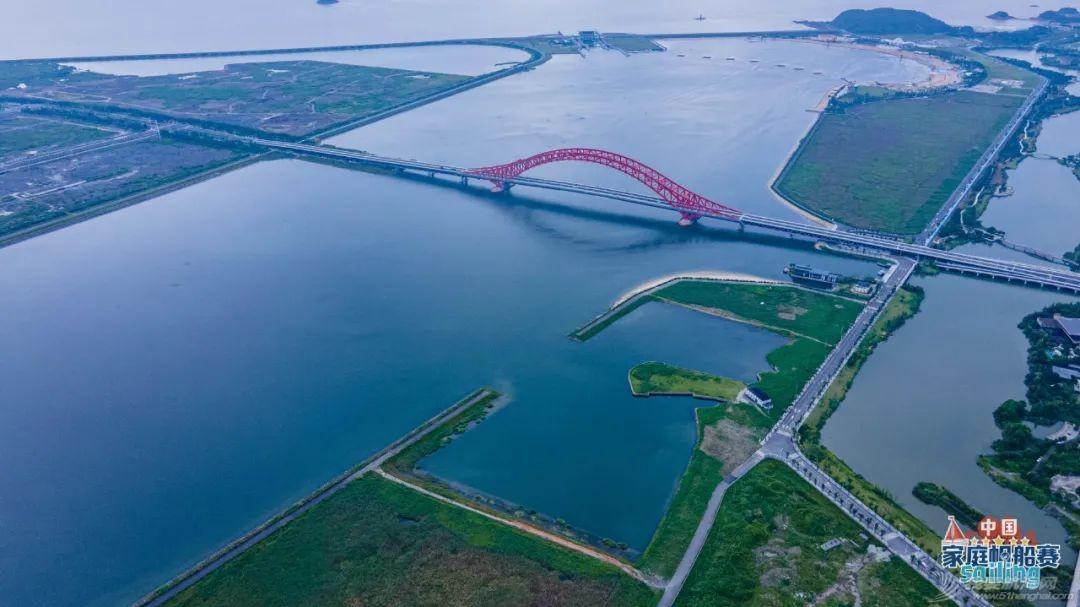 中国航海日 扬帆向蔚蓝 2021家帆赛宁波梅山湾站在北仑圆满收帆w7.jpg