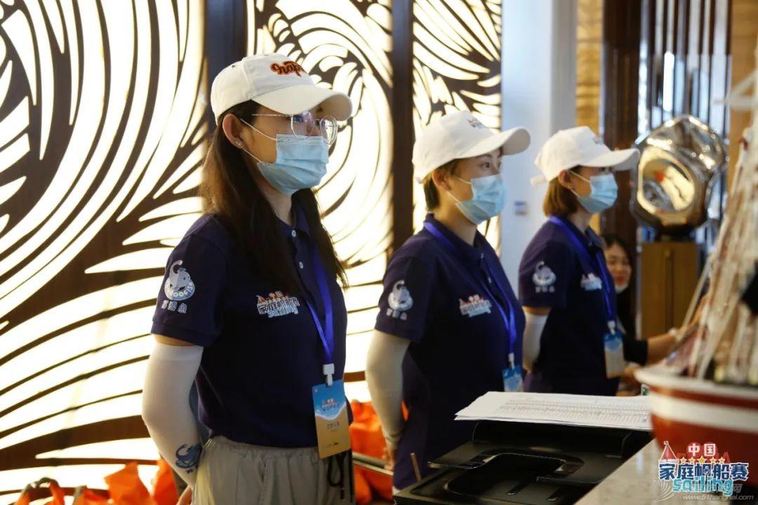 中国航海日 扬帆向蔚蓝 2021家帆赛宁波梅山湾站在北仑圆满收帆w10.jpg