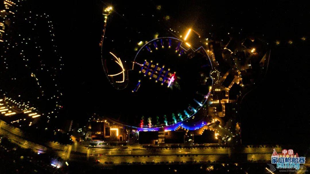 中国航海日 扬帆向蔚蓝 2021家帆赛宁波梅山湾站在北仑圆满收帆w14.jpg