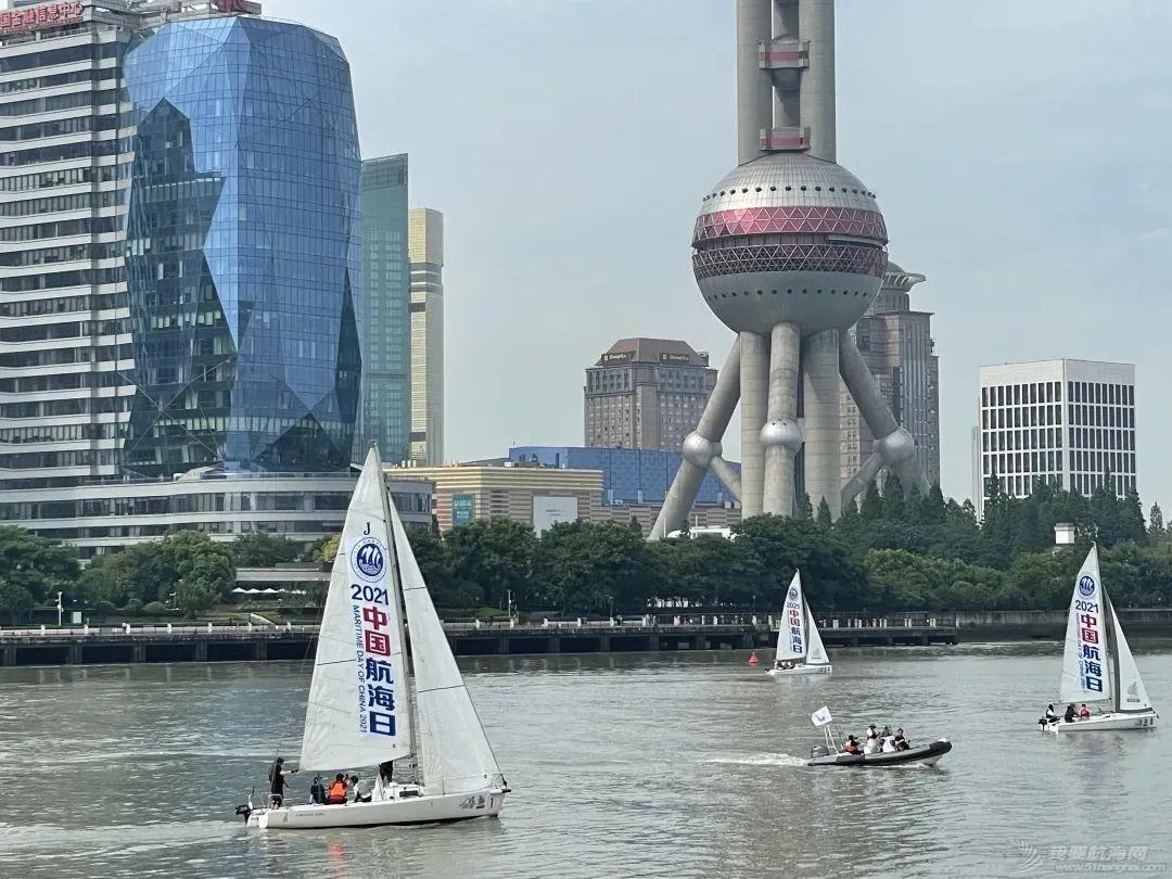 赛领周报丨中国帆船城市超级联赛完赛;中国帆船帆板队出征东京;20...w5.jpg