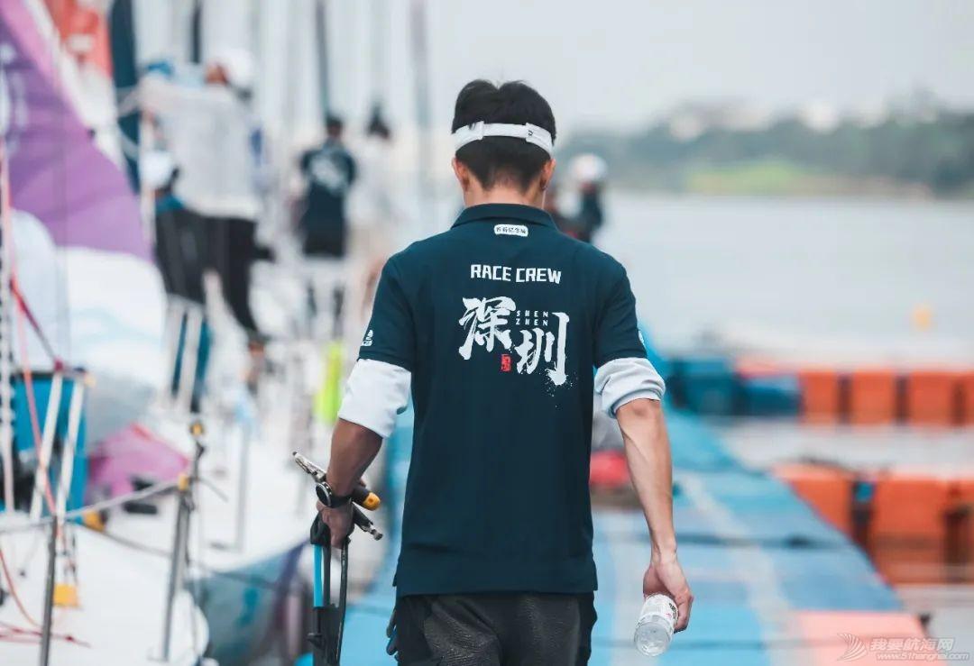 赛领周报丨中国帆船城市超级联赛完赛;中国帆船帆板队出征东京;20...w14.jpg