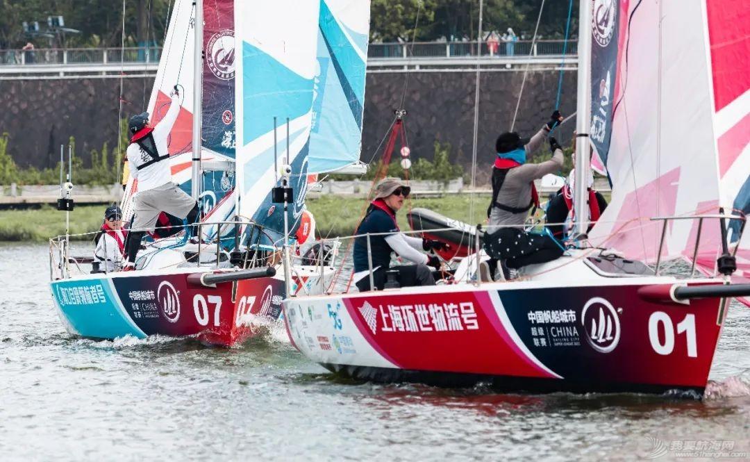 赛领周报丨中国帆船城市超级联赛完赛;中国帆船帆板队出征东京;20...w16.jpg