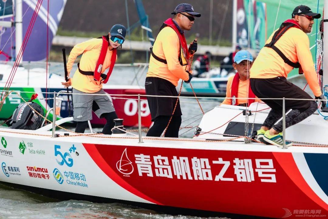 赛领周报丨中国帆船城市超级联赛完赛;中国帆船帆板队出征东京;20...w21.jpg