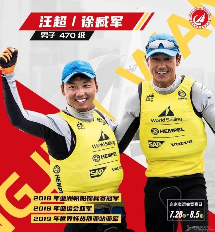 东京奥运系列1丨帆船帆板项目观赛指南w14.jpg