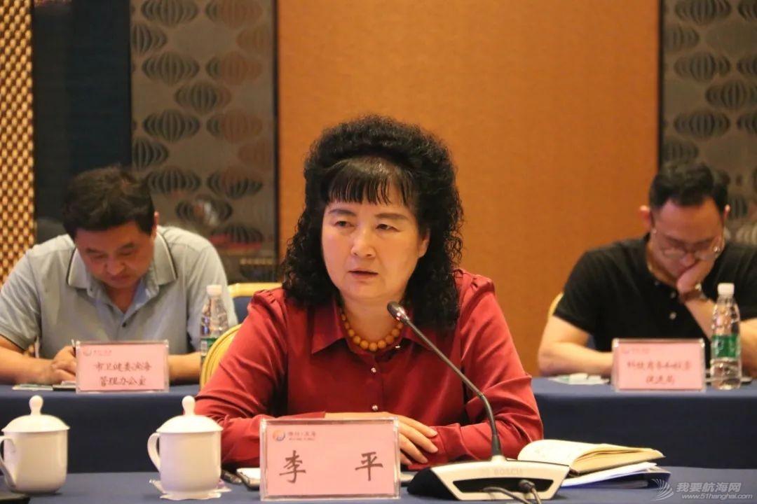 第十四届全国运动会帆船比赛(潍坊赛区) 调度会议在潍坊滨海区召开w3.jpg