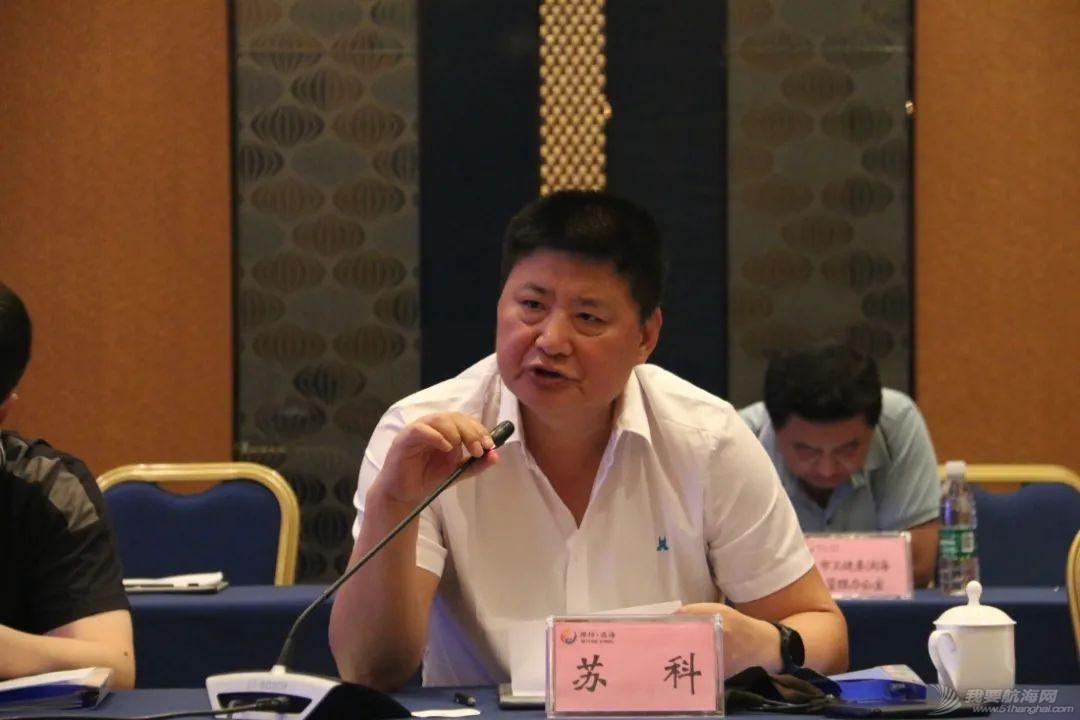 第十四届全国运动会帆船比赛(潍坊赛区) 调度会议在潍坊滨海区召开w2.jpg