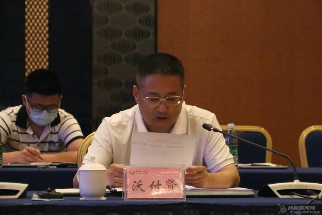 第十四届全国运动会帆船比赛(潍坊赛区) 调度会议在潍坊滨海区召开w5.jpg