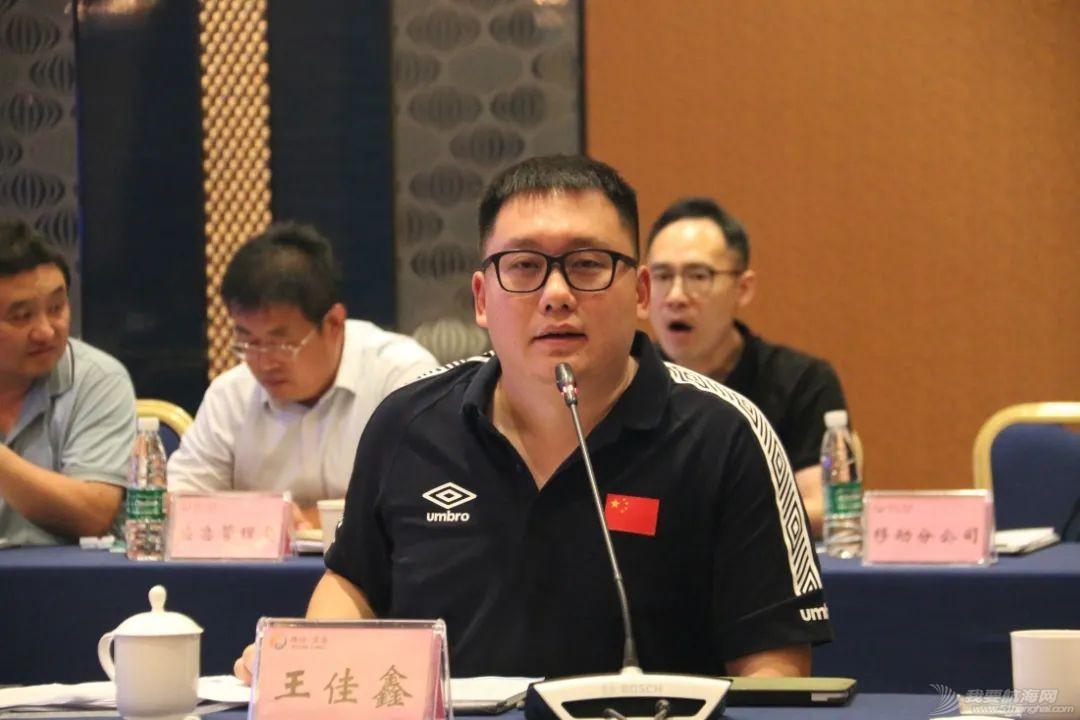 第十四届全国运动会帆船比赛(潍坊赛区) 调度会议在潍坊滨海区召开w7.jpg