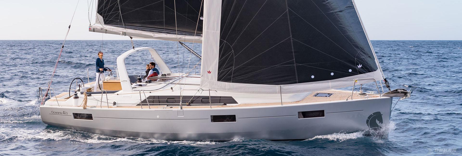 全新Oceanis 41.1新船在售