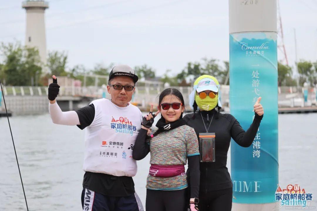 2021中国家庭帆船赛宁波梅山湾站回眸 | 影像专栏w9.jpg