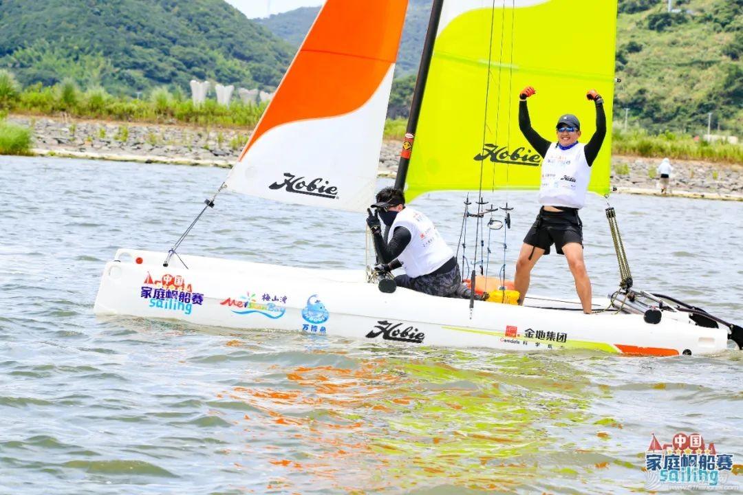2021中国家庭帆船赛宁波梅山湾站回眸 | 影像专栏w11.jpg