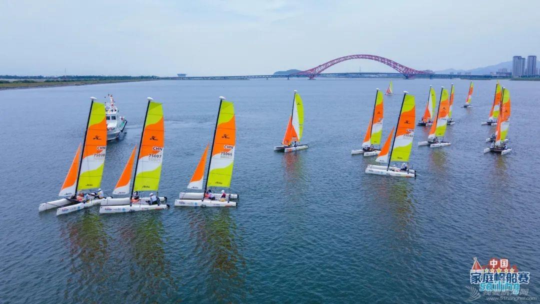 2021中国家庭帆船赛宁波梅山湾站回眸 | 影像专栏w14.jpg