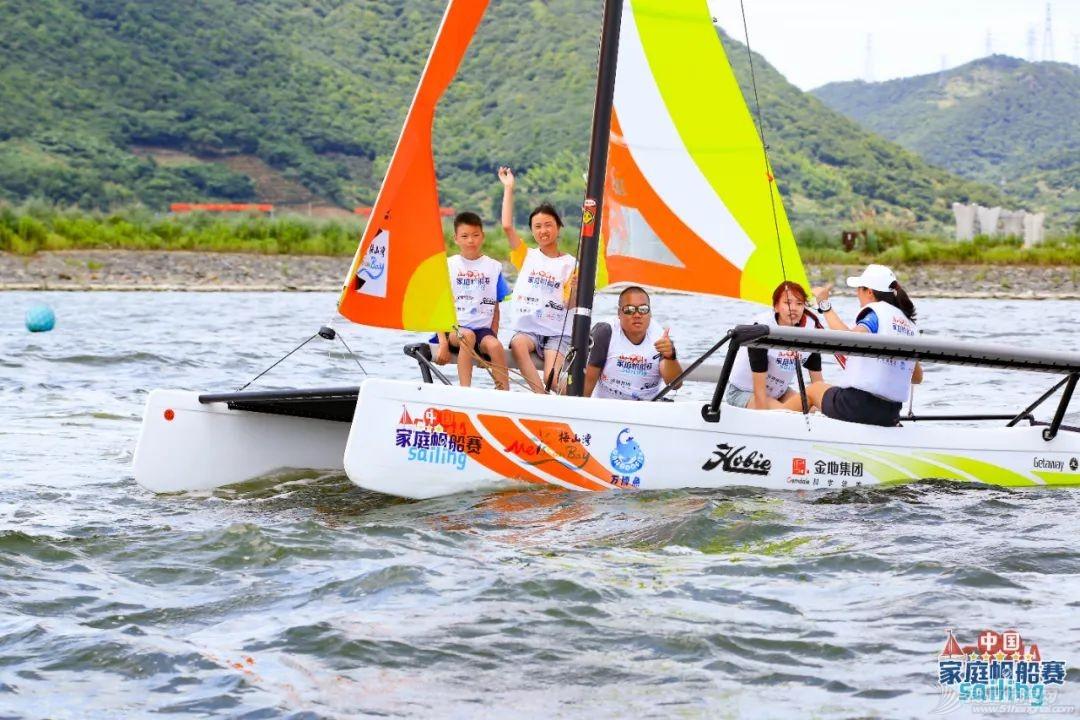 2021中国家庭帆船赛宁波梅山湾站回眸 | 影像专栏w20.jpg
