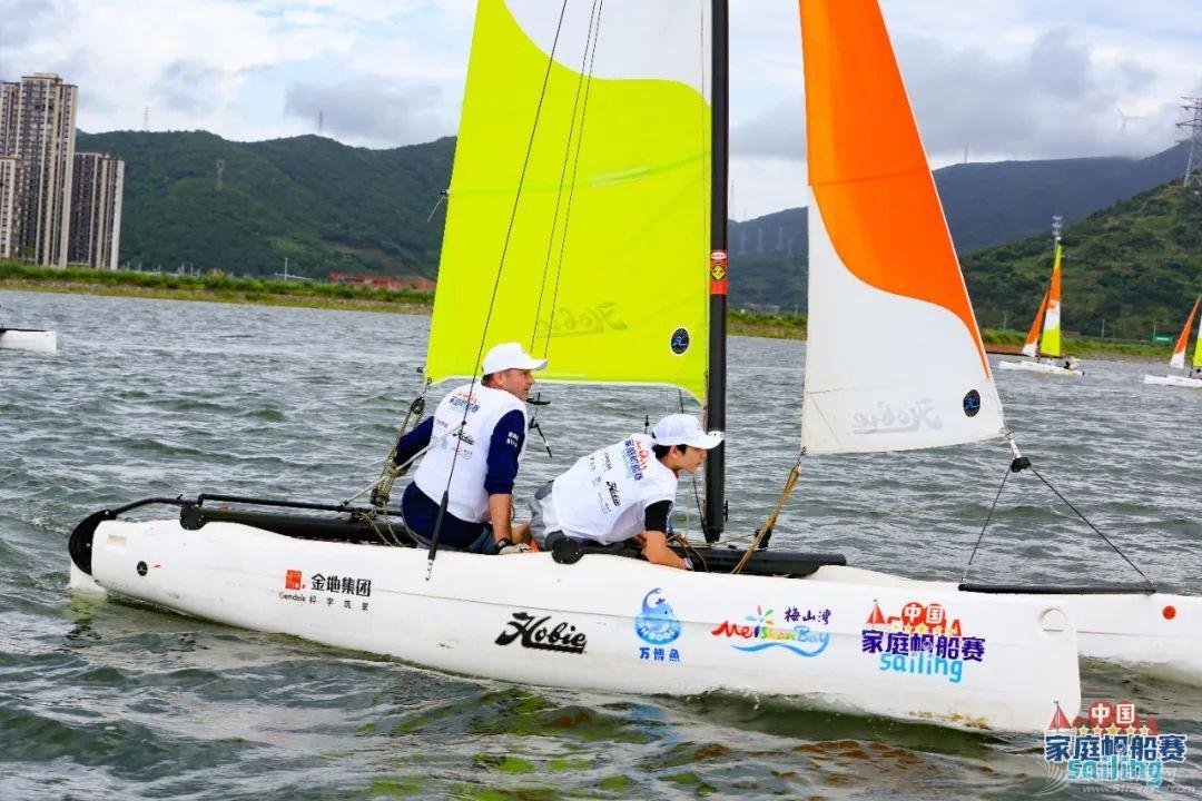 2021中国家庭帆船赛宁波梅山湾站回眸 | 影像专栏w22.jpg
