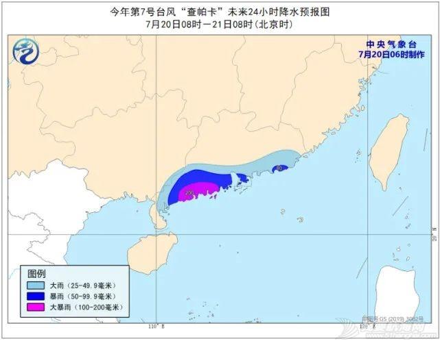 赛领周报 | 双台风将影响国内东南沿海地区;中国帆船帆板队在东京展...w2.jpg
