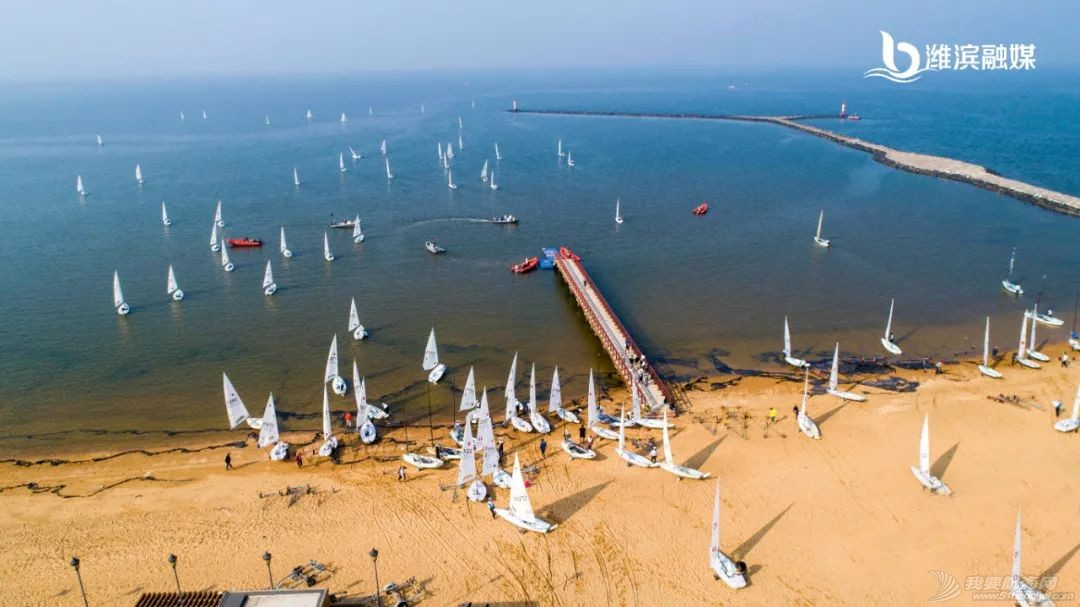 第十四届全国运动会帆船比赛(潍坊赛区)新闻发布会举行w2.jpg