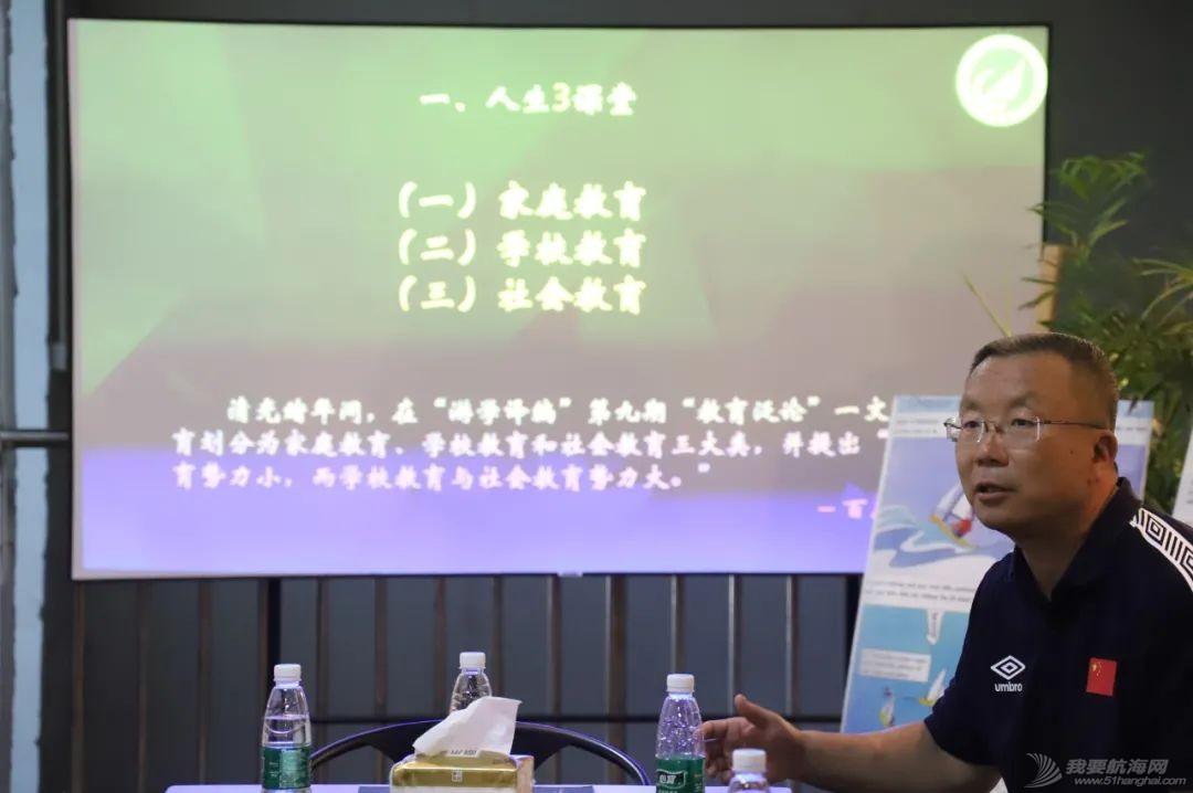深圳蓝帆航海运动俱乐部挂牌中帆协小帆船认证培训中心w2.jpg