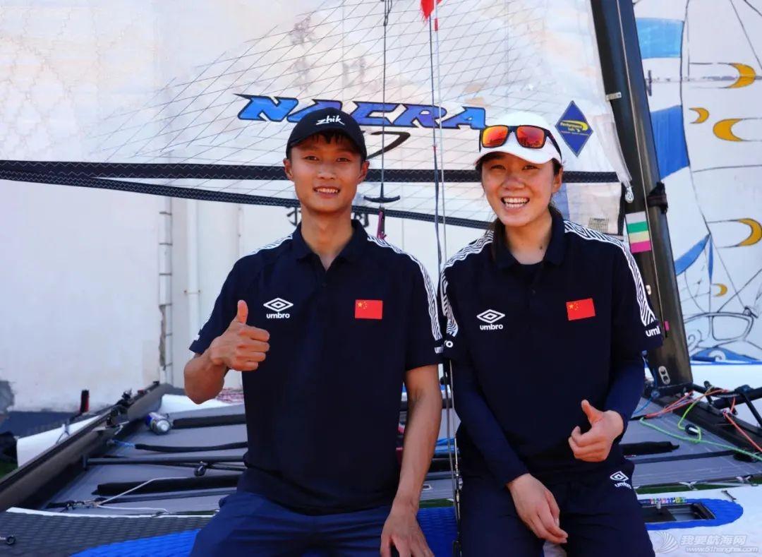 东京奥运系列3丨帆船帆板项目一览(下)w11.jpg