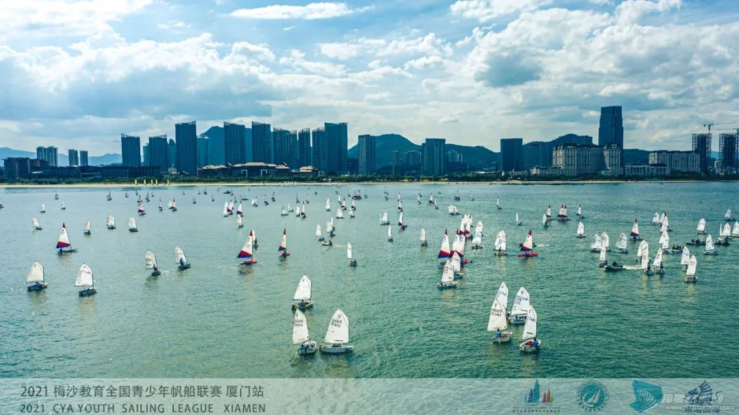 2021梅沙教育全国青少年帆船联赛厦门站开赛 参赛规模创历史纪录w1.jpg