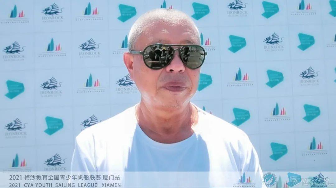2021梅沙教育全国青少年帆船联赛厦门站开赛 参赛规模创历史纪录