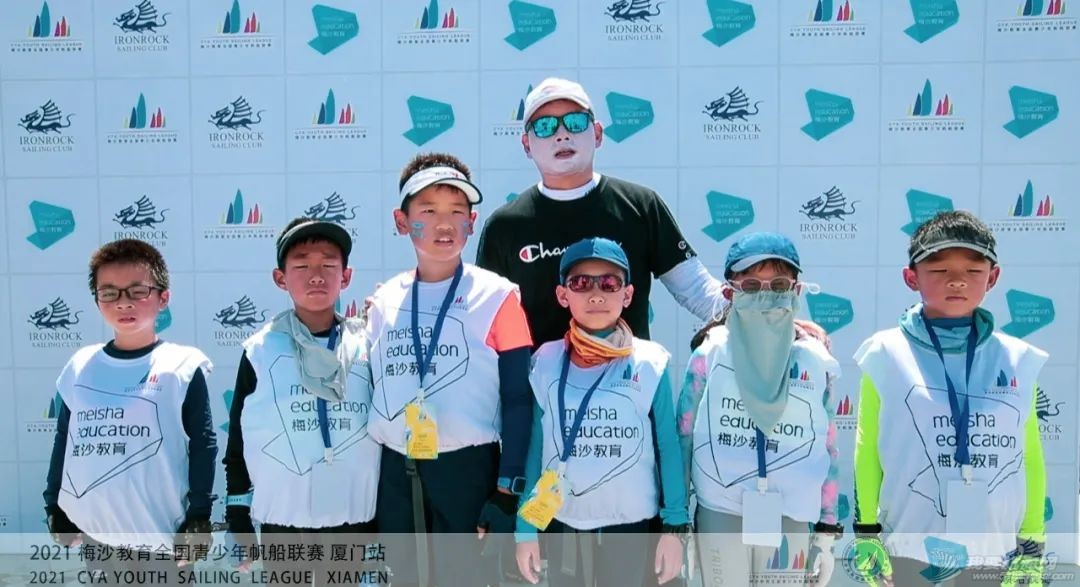 2021梅沙教育全国青少年帆船联赛厦门站开赛 参赛规模创历史纪录w5.jpg