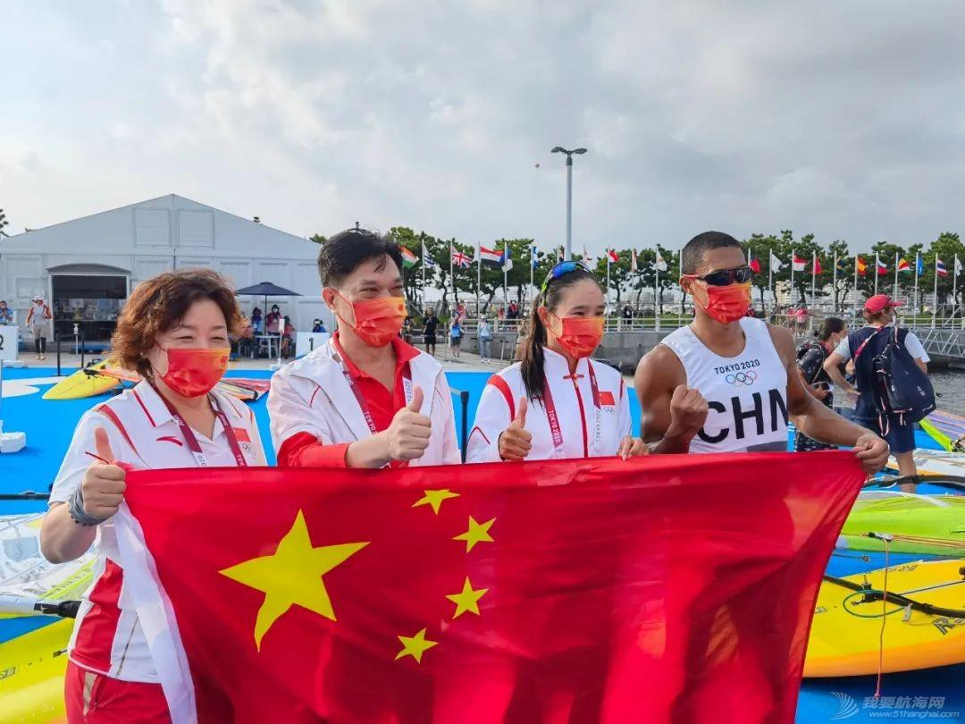 东京奥运会中国女子帆板夺金!男子帆板摘铜创历史!w8.jpg