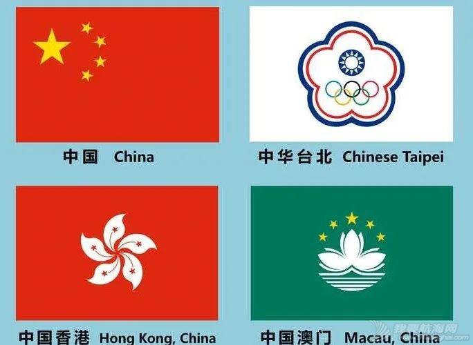 """东京奥运系列7丨中国帆板项目创造历史,澳大利亚选手""""内定""""冠军w13.jpg"""