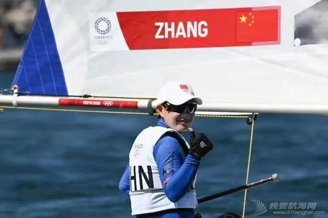 赛领周报丨中国帆板选手夺得奥运金牌;西班牙国王杯正在进行中;考...w11.jpg