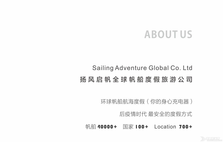 帆船,SAIL,夏令营,一期,苏州 SAIL GLOBAL 扬风启帆苏州国际帆船2021第二期夏令营回顾:让友谊的小船乘风破浪  152947e2jww420zs24zs94