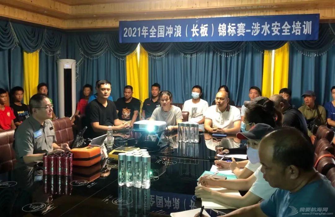 赛领周报丨上海外滩一艘游艇起火;法斯特耐特帆船赛新记录诞生;深...w6.jpg