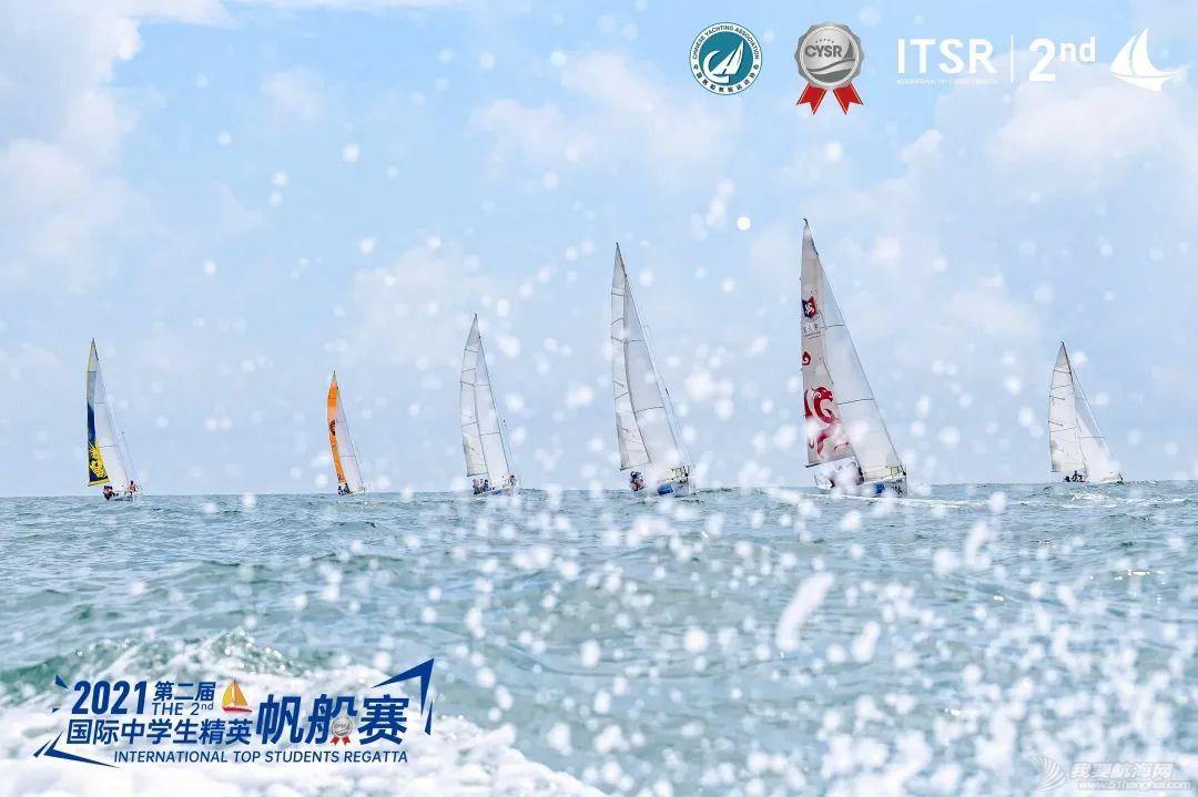 赛领周报丨第十四届全运会开赛在即;劳力士法斯特耐特帆船赛总冠军...w6.jpg