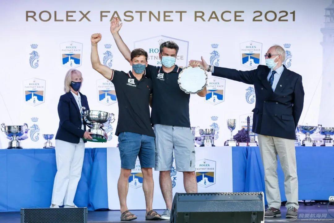 赛领周报丨第十四届全运会开赛在即;劳力士法斯特耐特帆船赛总冠军...w21.jpg