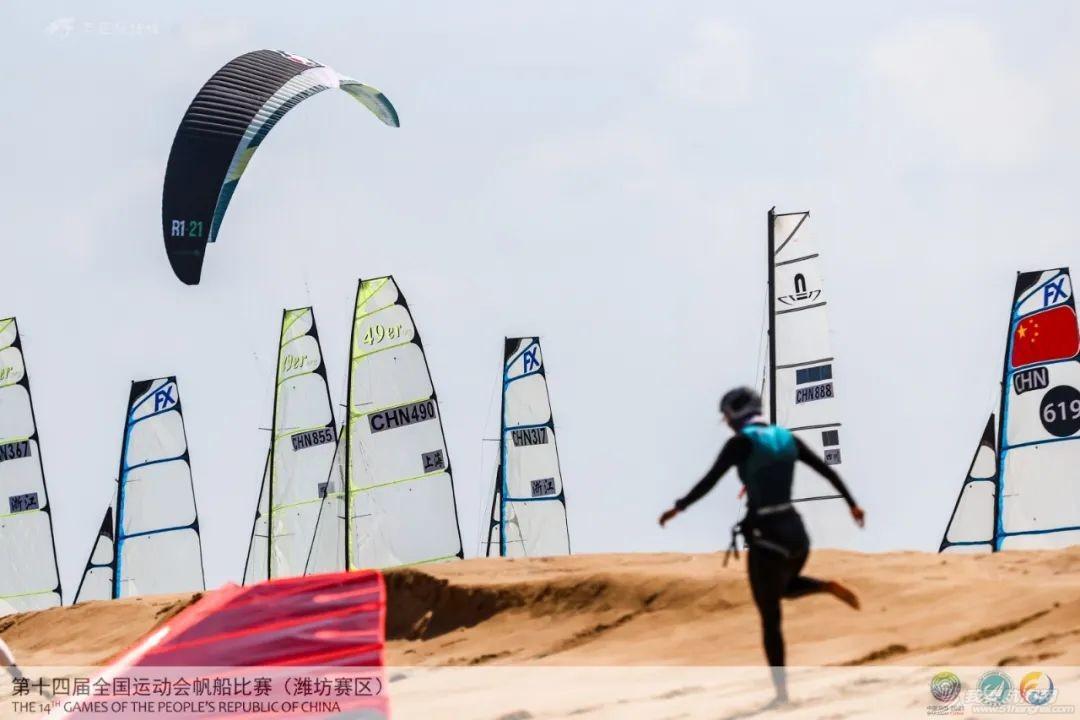 第十四届全运会帆船比赛(潍坊赛区)资格赛结束 决赛将于9月4日打响w1.jpg