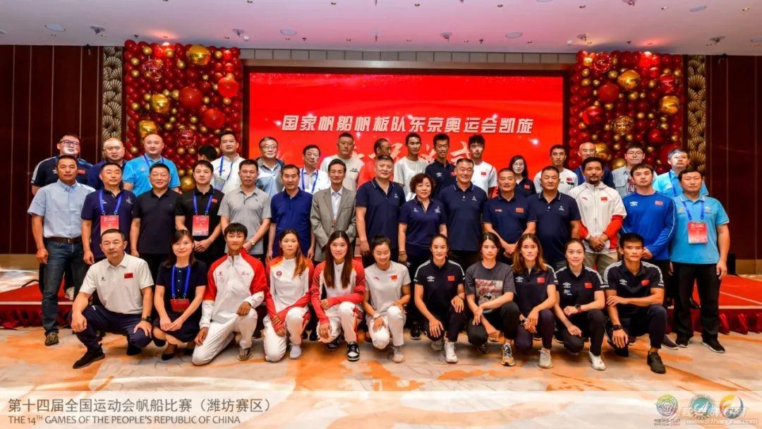 第十四届全运会帆船比赛(潍坊赛区)资格赛结束 决赛将于9月4日打响w2.jpg