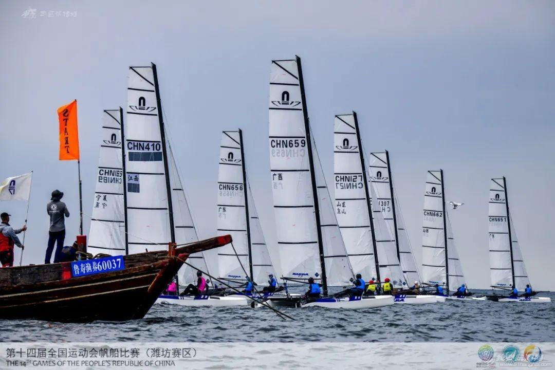 第十四届全运会帆船比赛(潍坊赛区)资格赛结束 决赛将于9月4日打响w3.jpg