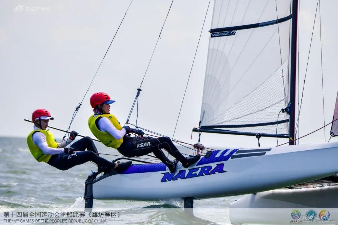 第十四届全运会帆船比赛(潍坊赛区)资格赛结束 决赛将于9月4日打响w4.jpg