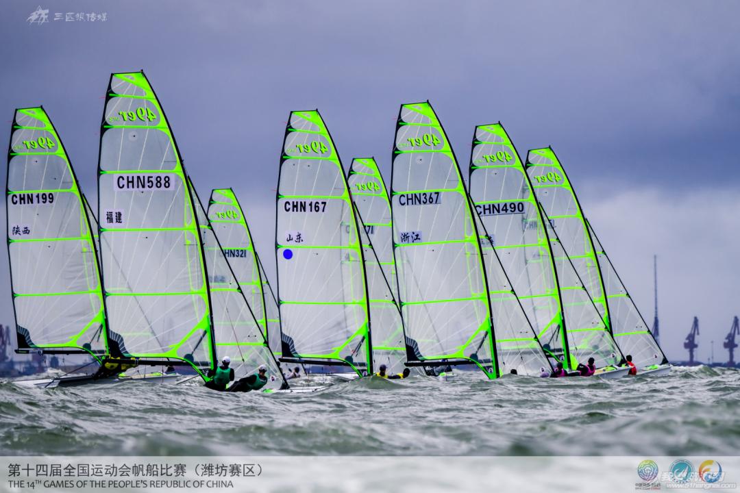 赛领周报丨第14届全运会帆船比赛正在进行中;劳力士超级帆船赛正在...w15.jpg