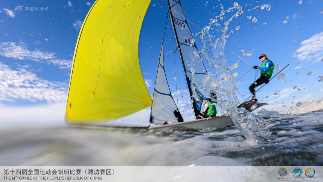 赛领周报丨第14届全运会帆船比赛正在进行中;劳力士超级帆船赛正在...w18.jpg