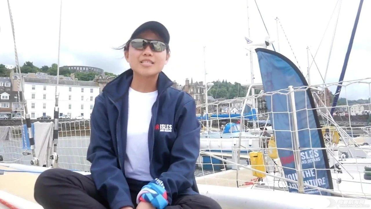赛领周报丨第17届俱乐部杯赛队公布;日本队获SailGP法国站冠军;...w8.jpg