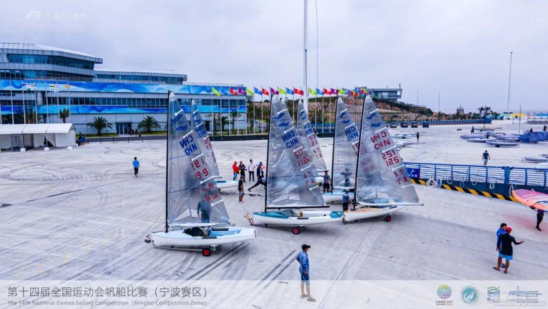 第十四届全运会帆船比赛(宁波赛区)资格赛结束 129名运动员将角逐...w4.jpg