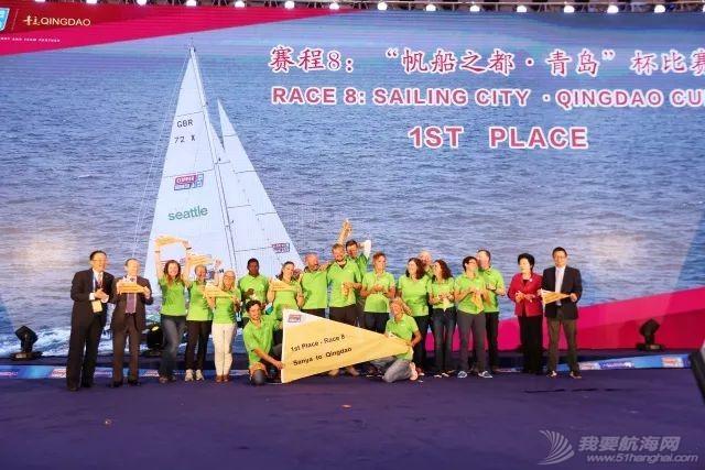"""克利伯环球帆船赛""""帆船之都-青岛""""杯比赛颁奖仪式盛大举行w11.jpg"""