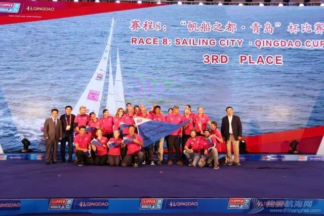 """克利伯环球帆船赛""""帆船之都-青岛""""杯比赛颁奖仪式盛大举行w12.jpg"""